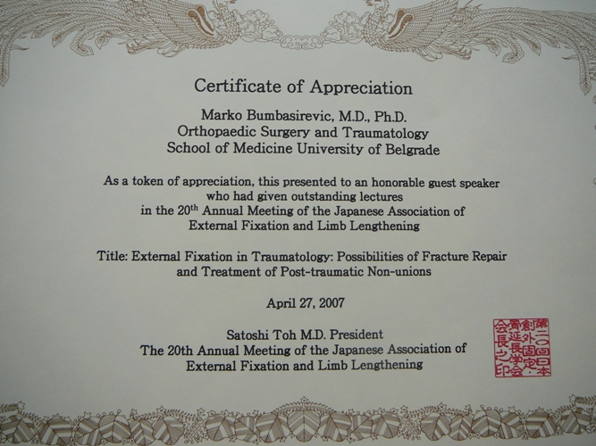 Sample certificate of appreciation medical mission image sample certificate of appreciation medical mission choice image sample certificate of appreciation medical mission choice image yadclub Choice Image